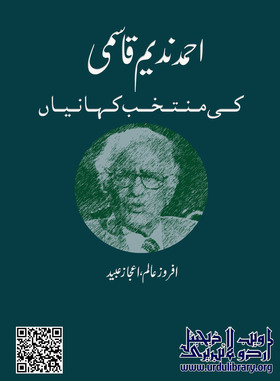 Ahmad Nadeem Qasmi Ki Muntakhab Kahanian